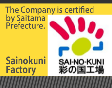 Sainokuni Factory